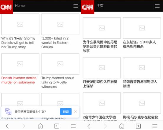 """从搜狗手机浏览器新版发布 看""""快者为王""""时代的回归"""