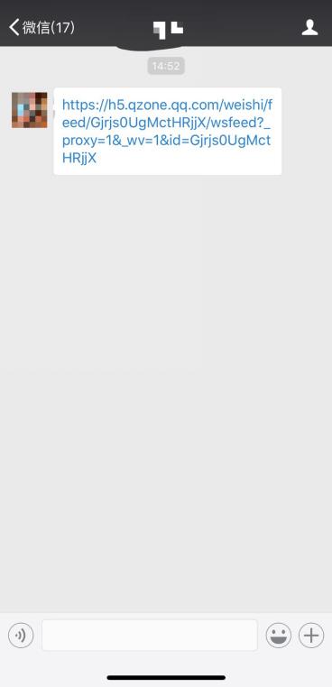 互联网短视频整治风暴,微信、QQ暂停短视频APP外链直接播放功能